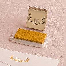 Woodland Pretty Personalized Monogram Antler Rubber Stamp