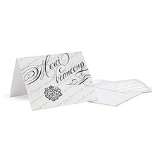 Parisian Love Letter Thank You Card