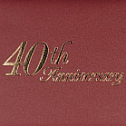 40th Wedding Anniversary Guest Book